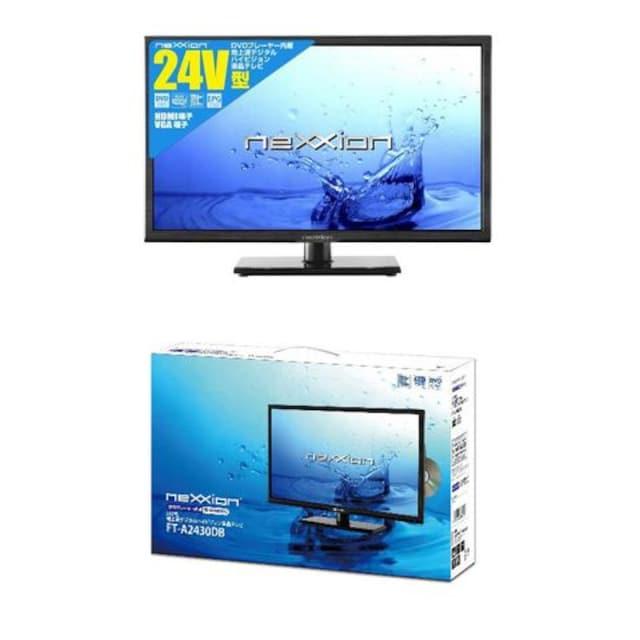 スロット式DVDプレーヤー内蔵、外付けHDD対応24TV < 家電/AVの