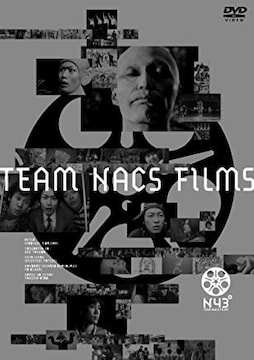 ■DVD『TEAM NACS FILMS N43』大泉洋