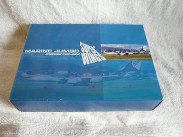 モデルプレーン「ANA B-747-400マリンジャンボ」(C1)