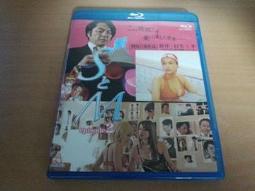 Blu-ray「新SとM episode 2」かでなれおん●