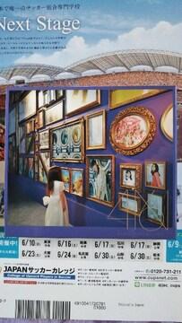 乃木坂46アルバム今が思い出になるまでtype A