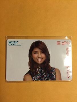 E-girls♪ おどるポンポコリン♪SAYAKA♪music card(^_^)