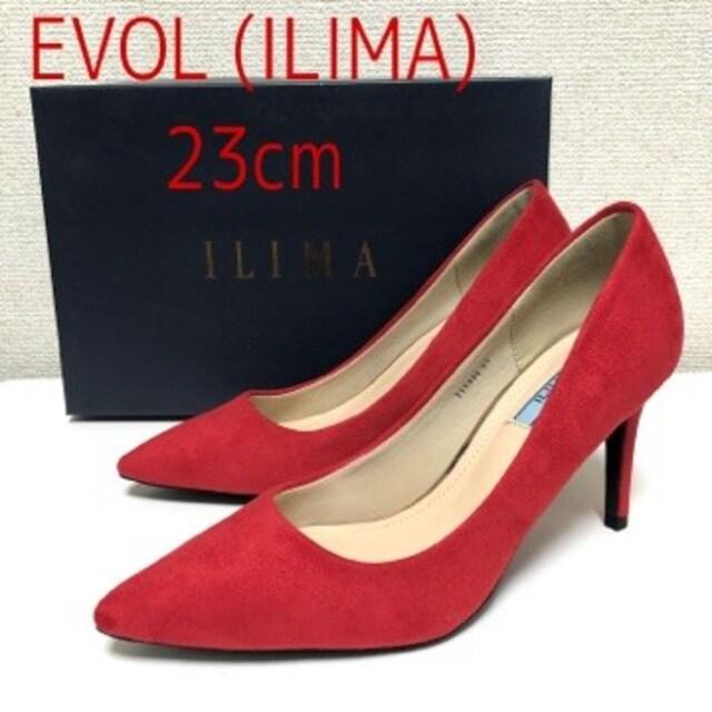 新品 EVOL ILIMA スエード プレーンパンプス 23cm 赤 レッド/ イーボル イリマ  < ブランドの