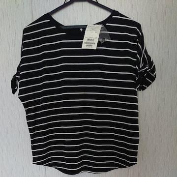 新品タグ付☆VIS☆白×黒ボーダーTシャツ☆M
