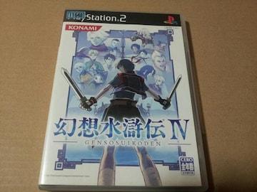 PS2☆幻想水滸伝�W☆ロープレ。KONAMI。