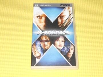 PSP★X-MEN 2