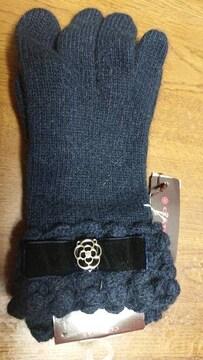 CLATHASの手袋  新品未使用