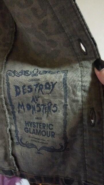 HYS   デストロイオールモンスター destroy  all  monsters  レオパード  ワッペン < ブランドの