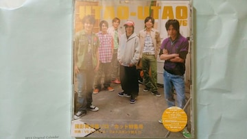 UTAO‐UTAO 初回盤C
