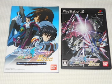 PS2★機動戦士ガンダムSEED DESTINY 連合vs.Z.A.F.T.2 PLUS