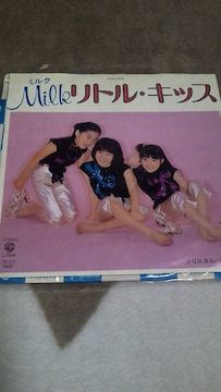 廃盤超レアEPレコード!ミルク(荻野目洋子)「リトル・キッス」☆