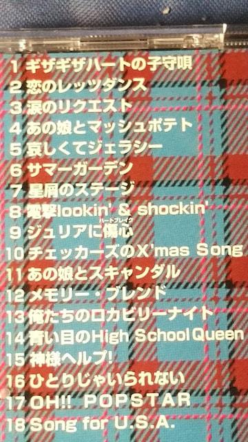 THE CHECKERS(チェッカーズ.藤井フミヤ) アーリーシングルス ベスト < タレントグッズの