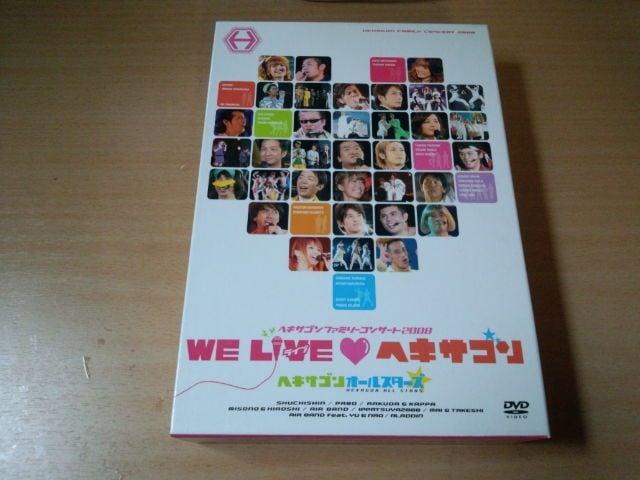 DVD「ヘキサゴンファミリーコンサート 2008 WE LIVE羞恥心misono  < タレントグッズの