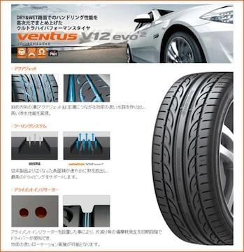 ★275/35R19 緊急入荷★HANKOOK K120 新品タイヤ 2本セット