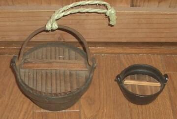 オブジェ、実用?に小さな囲炉裏鍋鉄製