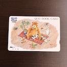 QUOカード クオカード 1000円分 ポイント消化 くま