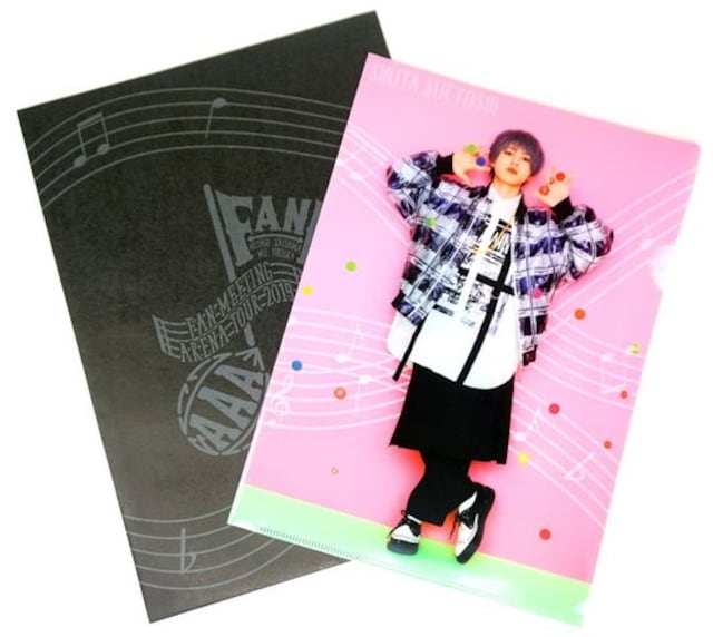 AAA 末吉秀太 クリアファイル ARENA TOUR 2019 FAN FUN FAN  < タレントグッズの