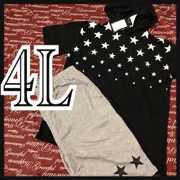 4L・スター・星柄パーカーセットアップ新品/MCY-8042
