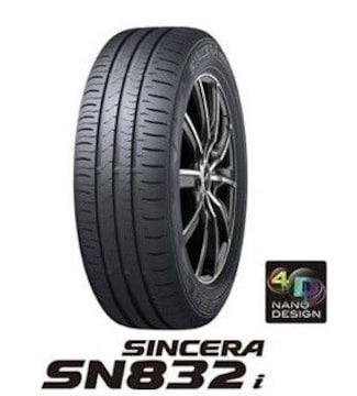 ★165/55R14 緊急入荷★ファルケン SN832i 新品タイヤ 4本セット