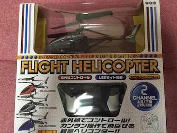 即決。フライト ヘリコプター