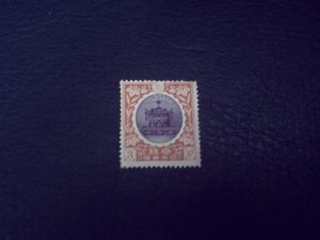 【未使用】1915年 大正大礼記念 3銭 1枚