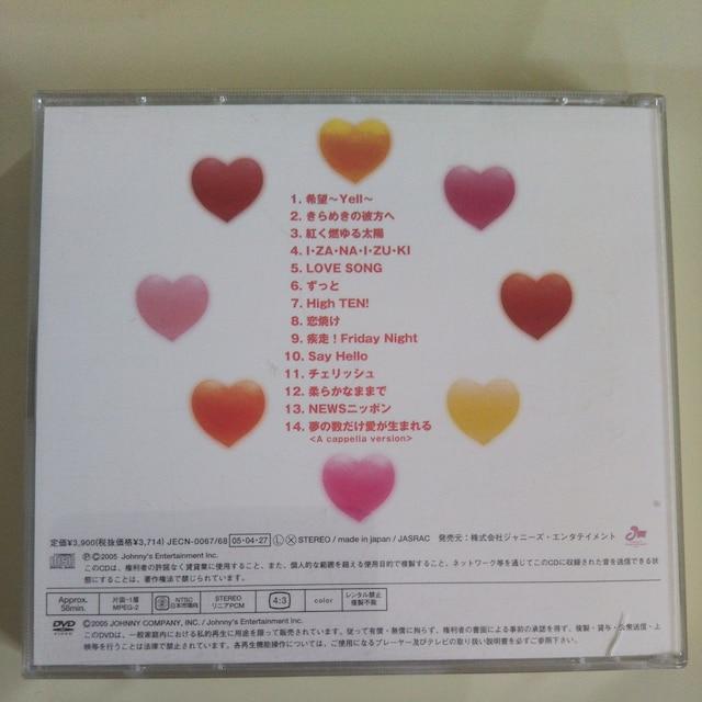 NEWS◇ touch CD+DVD◇中古 < タレントグッズの