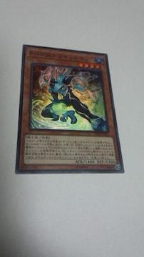 遊戯王 DP23版 E・HERO リキッドマン(スーパー)