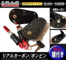 カーボンボンネットピン/エアロキャッチ鍵付き/フラットタイプ
