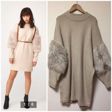 ☆SLY 袖ファーニットワンピース☆
