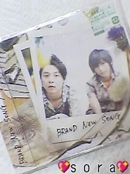 初回プレス通常盤【KinKi Kids/BRAND NEW SONG】CD新品未開封