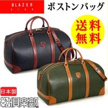 *【ランキング受賞】ボストンバッグ *カーキ 豊岡鞄 送料無*