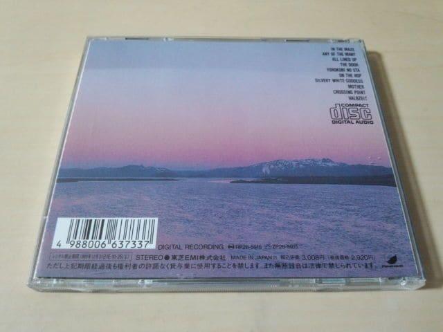 松井常松CD「よろこびのうた」BOOWY● < タレントグッズの