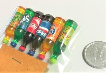 ミニチュア★ペットボトルドリンク★ジュース6本セット★