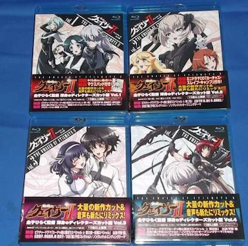BD「聖痕のクェイサー �U」 初回限定版 全4巻セット