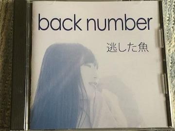 激安!激レア!☆back number/1stミニアルバム!逃した魚☆美品!☆