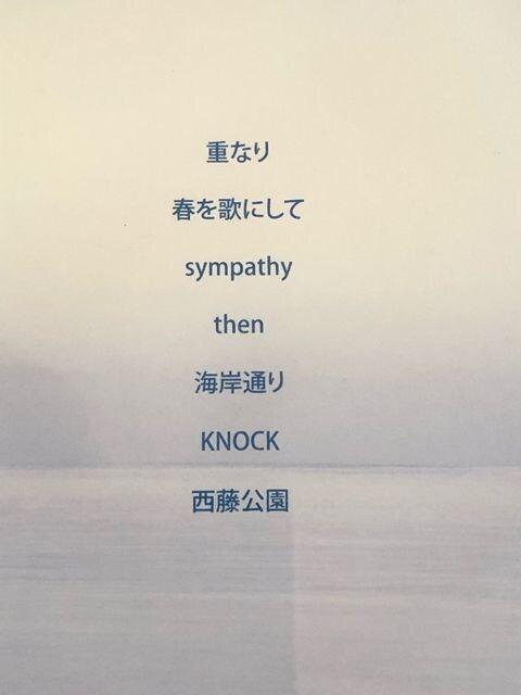 激安!激レア!☆back number/1stミニアルバム!逃した魚☆美品!☆ < タレントグッズの