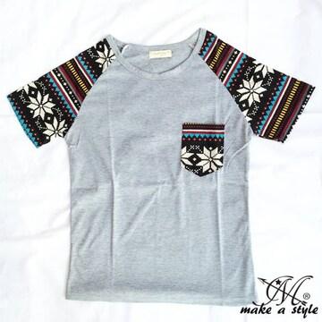 幾何学 エスニック ラグラン Tシャツ TEE 半袖 グレー 50XL