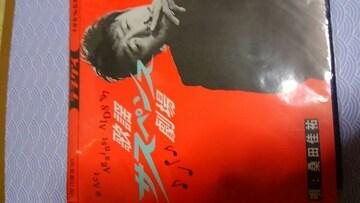桑田佳祐1997AAA 歌謡サスペンス劇場テヌグイ
