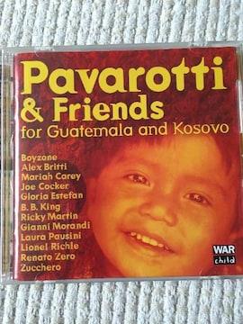 パヴァロッティ&フレンズ グアテマラとコソボの子供たちのために