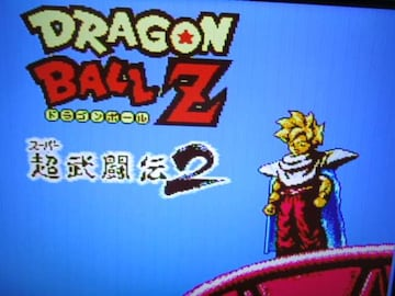 DRAGON BALL Z2 ドラゴンボールZ2 カセットのみ