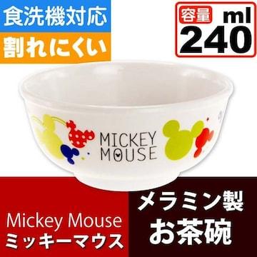 ミッキーマウス メラミン製お茶碗 240ml M320 Sk1540