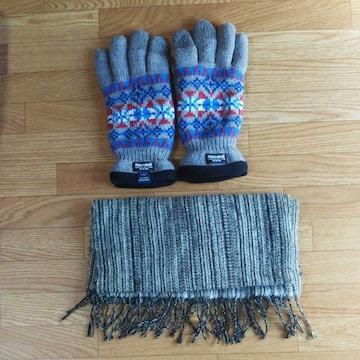 ☆BEAMS/ビームスの手袋&ストールの2点セット
