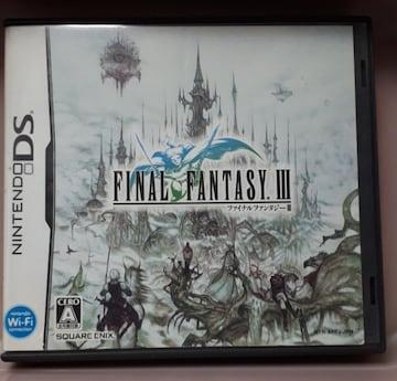 DSファイナルファンタジー III
