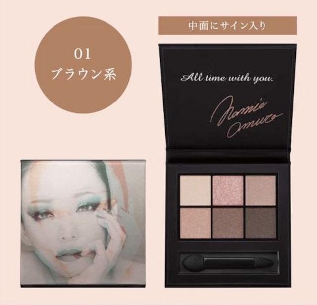 安室奈美恵★アイカラーコレクション01/当選品  < ブランドの