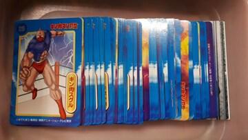 キン肉マン&二世カード100枚詰め合わせ福袋