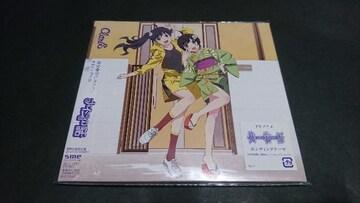 【新品】CD ナイショの話(期間生産限定盤)/ClariS アニメ盤 偽物語
