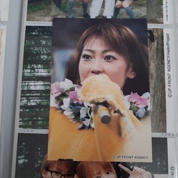 飯田圭織公式ブロマイド