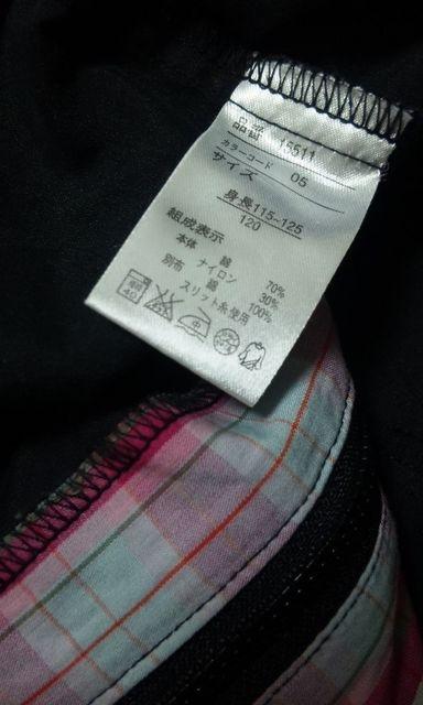黒の可愛いジャンスカ★120サイズ〜美品(#^_^#) < キッズ/ベビーの