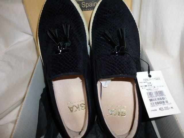 ソアリークSKAタッセルスリッポン黒スニーカー37やぎ革24�p新品 < 女性ファッションの