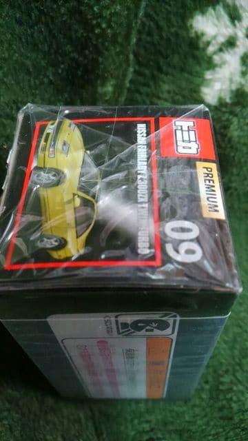 トミカ プレミアム 09 日産 フェアレディZ 300ZX ツインターボ新品 販売終了品 < ホビーの